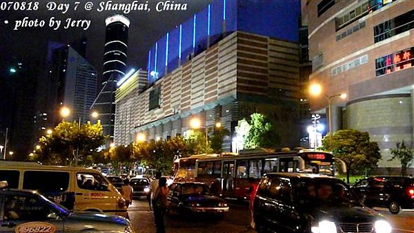 2007.08.18(六) D07 030. 上海 街景