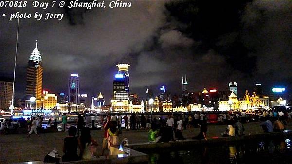 2007.08.18(六) D07 031. 上海 浦東