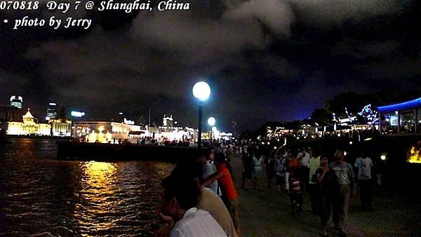 2007.08.18(六) D07 032. 上海 浦東