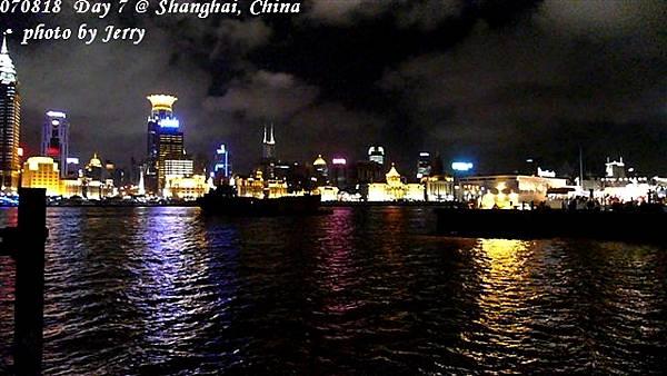 2007.08.18(六) D07 033. 上海 浦東