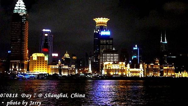 2007.08.18(六) D07 034. 上海 浦東