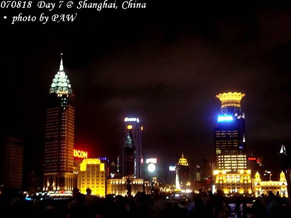 2007.08.18(六) D07 035. 上海 浦東夜景