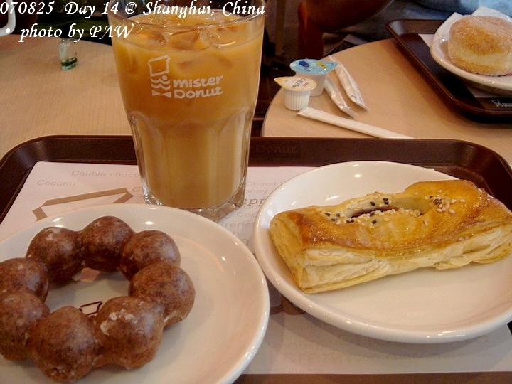 2007.08.25(六) D14 001. 上海 mister Donut 早餐 - 紅豆香芋派 & 可可芬迪