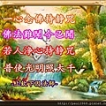 46919_193863407468196_1321873069_n.jpg