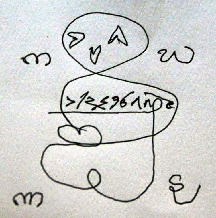 能消除被附體的咒符 - 緬甸仰光佛學院院長 達多諾長老 親手繪畫01.jpg