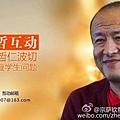 宗薩欽哲仁波切 正見網站.jpg