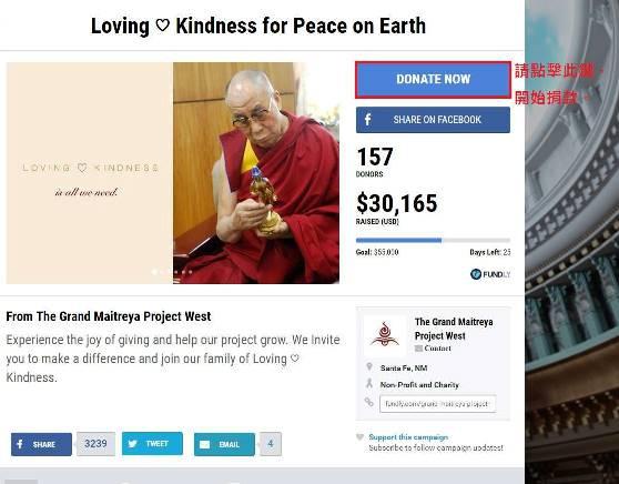 蒙古彌勒大佛計劃 護持捐款方式01.jpg
