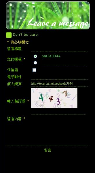 新綠.png