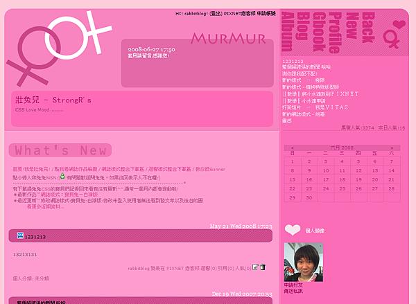 Girl Pink 完成日期08/06/27