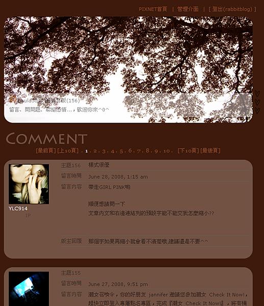 葉影-幽紅 完成日期08/06/28