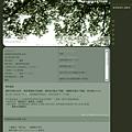靜綠 完成日期:08/07/01