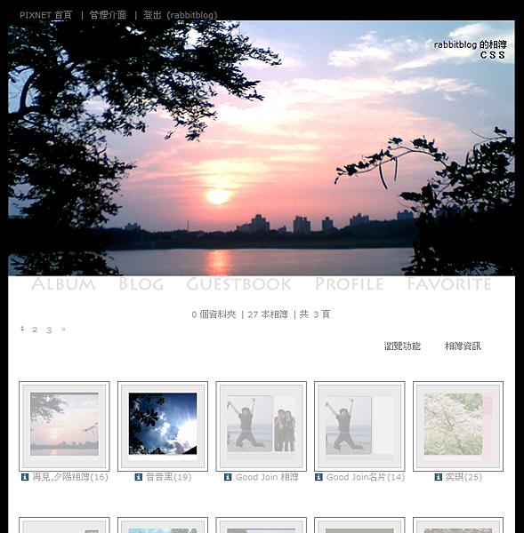再見,夕陽 無描述版 完成日期08/07/09