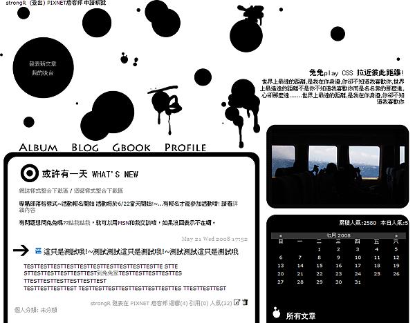 Black&White 完成日期08/07/09