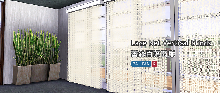PauleanR_Lace_Net_Vertical_blinds