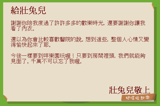 2008-09-17-2.png