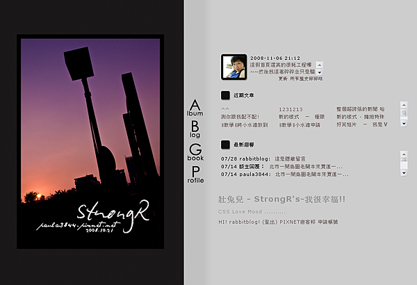 agray首頁.png