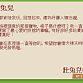 2008-12-15-5.png