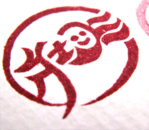 2009-04-11-4.png