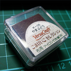 2009-04-11-8.png
