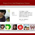 Peace Live Profile.png