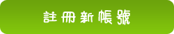 2009-10-31-1.png