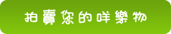 2009-10-31-3.png