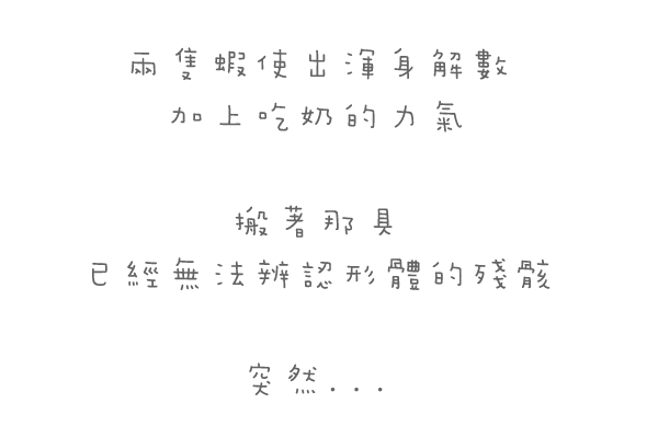 2009-11-10-9.png