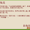 2009-12-15-17.png