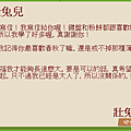 2010-04-01-4.png