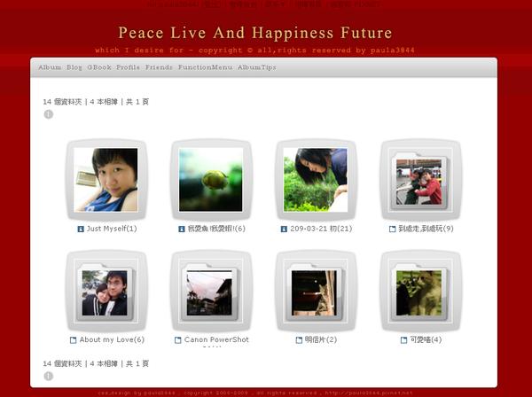 Peace Live Album.png