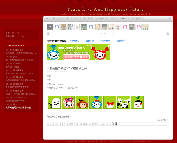 Peace Live blog.png