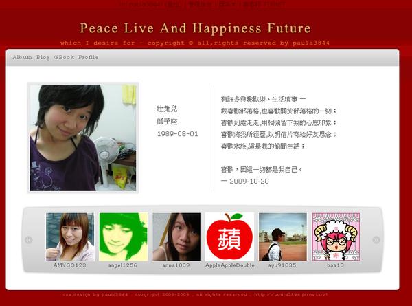 Peace Live Profile.png