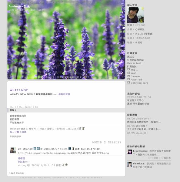 薰衣草.png