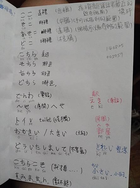 20141101_1349125