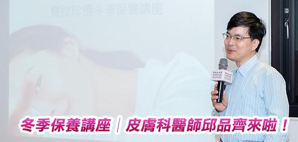 1月新官網圖片(手機).jpg