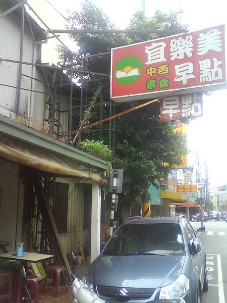 Photo 0118.jpg