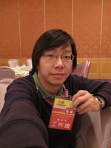 2010-07-22全國商圈總會