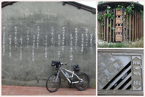 20140613 巡田.jpg