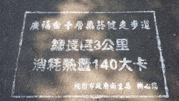 20170501_093540.jpg