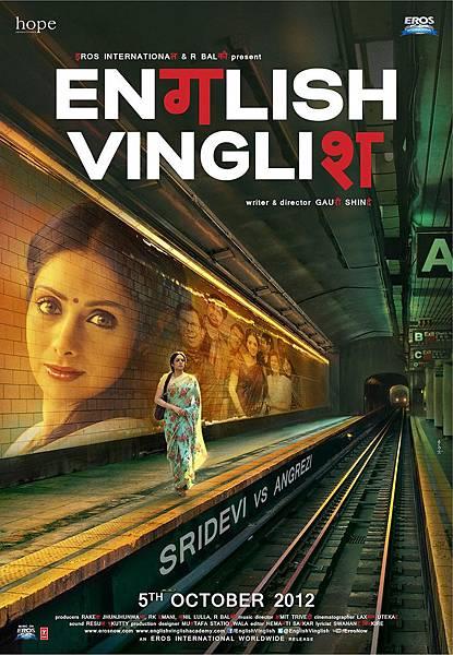 english-vinglish-poster03