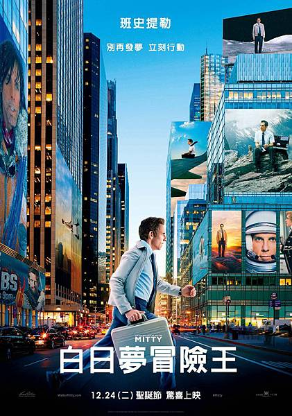 Secret life of walter mitty _ Camp G 1 Sht_localization (Japan art)