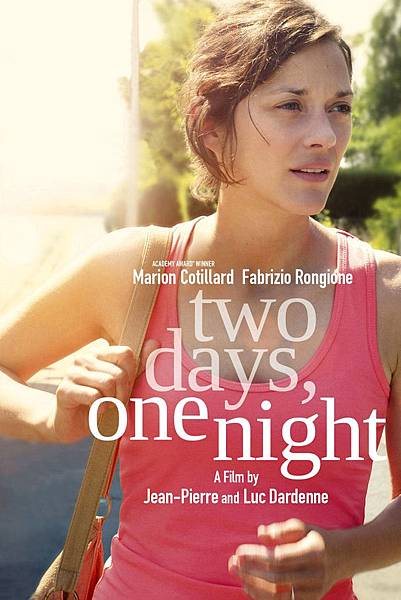 Two-Days,-One-Night-2014-movie-poster