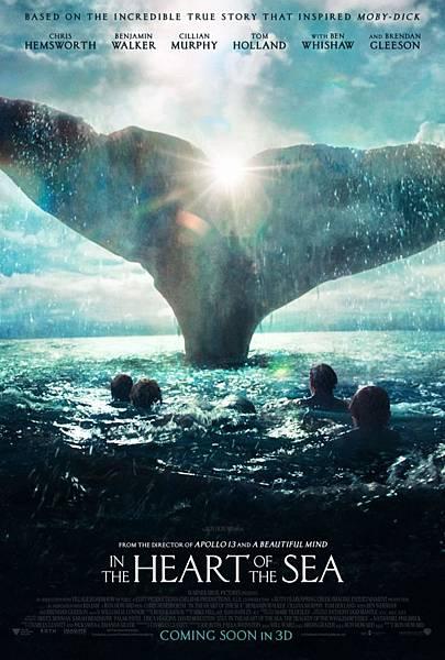 151207一國賓戲院西門店-白鯨傳奇:怒海之心-縮圖