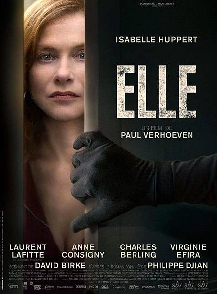 Elle_2016_Poster
