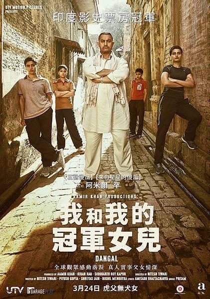movie_016367_213461