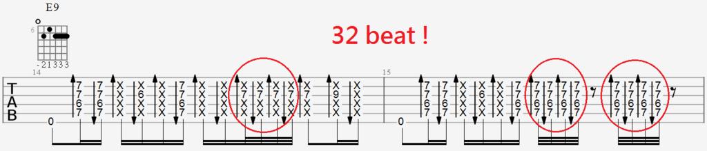 e9 32funky (2)