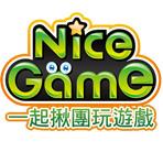 NiceGame★一起揪團玩遊戲★