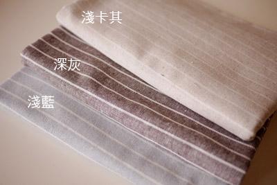 條紋-淺卡其/深咖/淺藍