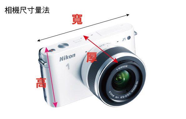 相機尺寸測量方式