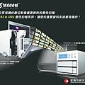 遠太科技-81x74